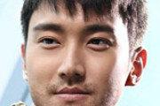 [와!글]'반려견 사건' 최시원, 슈주 활동 당분간 중단