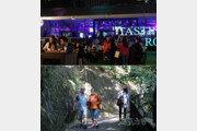 [김재범 기자의 Tourology] 홍콩의 가을에 취하다