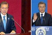 """""""지방분권 개헌-선거구제 개편을""""… 권력구조는 언급 안해"""