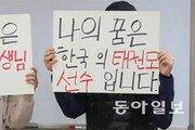 """'그림자 아이들' 3명 눈물의 하소연 """"한국인인줄 알았는데… 쫓겨난대요"""""""