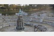 [이광표의 근대를 걷는다]<68>독립기념관 총독부 첨탑, 그 상처와 해원