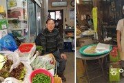 소포장-공동배달… 대형마트 공세 이긴 '전통시장의 다윗'