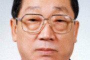[명복을 빕니다]변정수 초대 헌법재판관