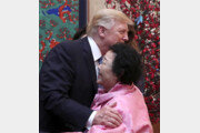 위안부 피해 할머니 만찬 초대… 日 불만 표명