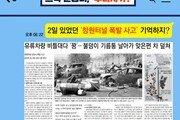 [d이슈] 위험 부르는 화물차 '헐값 운송비'