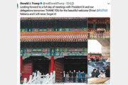 中 '만리방화벽' 넘은 트럼프 '폭풍트윗'