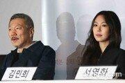 12월 이혼 재판 홍상수, '♡ 김민희'와 신작 촬영 마치고…