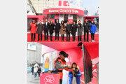 쇼핑문화축제 '코리아그랜드세일', 내년 1월18일 개막