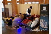 '안마의자 1위' 바디프랜드, 'ADT캡스 챔피언십' 공식 후원