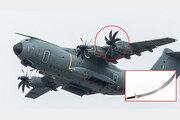 [이원주의 날飛]트럼프 6.8t 방탄車 배달한 C-17 수송기 성능에 '입이 떡'…내부 모습은?