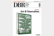 [DBR]위기극복 위한 '시나리오 플래닝'