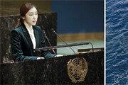 피겨여왕 평화메시지… 157개국 '평창 휴전' 한목소리