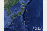 [이원주의 날飛] 지진의 세기 나타내는 '규모'와 '진도' 차이는?