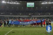 한국, 호주·일본과 4번 포트…월드컵 본선 '가시밭길'