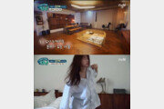 '12년만의 고정예능' 윤은혜, 집 최초 공개…민낯도 가감 없이