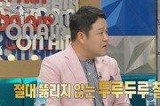 """'라디오스타' 김구라, 열애설? """"두루두루 만난다…양다리는 아냐"""""""