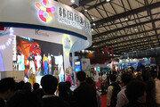 관광공사, 평창올림픽 홍보 위해 중국 최대 관광박람회 참가