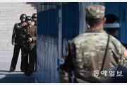 """[오늘의 정가 말말말/11월16일]""""한국 정부, JSA 교전수칙 수정할 권한은 없다"""""""