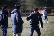 [통신원 리포트] 독일원정서 무패…자신감에 찬 U-16 대표팀