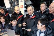 황창규회장, 평창올림픽 5G 점검