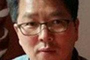 [굿바이 서울!/이한일]동화마을 섶다리 만든 날