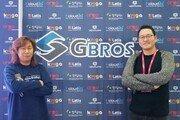 [지스타 2017] 중소 게임사 위해 뭉쳤다. '지브로스'