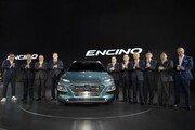 현대차, 중국형 소형 SUV '엔시노' 첫 선… 수소전기차도 공개