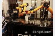 ㈜로브, 세계 최초 상용로봇 바리스타 드립커피 선보여