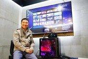 유행 민감한 젊은 고객 마음 사로잡은 브리즈 PC카페 수원영통점의 포인트