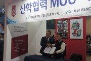 예비 개발자들 일본 취업 돕겠다. 서강대MTEC, KOCOA와 MOU체결
