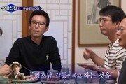 """'알쓸신잡2' 유홍준 """"'나의 문화유산답사기' 통해 영호남 갈등 풀고 싶었다"""""""