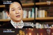 '사람이 좋다' 김민우, 아내 '혈구탐식성 림프조직구증'으로 떠나보낸 사연 전해