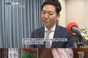 김민우 부인 병명, '혈구탐식성 림프조직구증'이란?