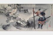 [백 투 더 동아/11월 20일]일본 사무라이는 백제 싸울아비가 뿌리?