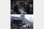 [Scene # City]1990년대 조립PC 메카… 용산개발 타고 부활의 꿈