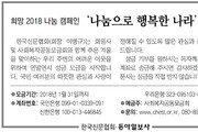 [알립니다]한국 문학의 새 희망, 당신입니다