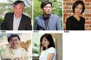 '한국 문학의 별'이 된 그들… 시작은 東亞 신춘문예