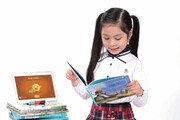 [에듀플러스]초등 스마트 독서 프로그램 '빨간펜 창의융합 영재스쿨' 출시