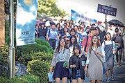 [에듀플러스]경희의 온라인 캠퍼스··· 경희사이버대학교, 2018학년도 신·편입생 모집