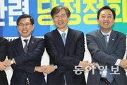 """檢, 司正 앞장서지만… 靑 """"적폐청산 끝은 공수처 통한 檢개혁"""""""