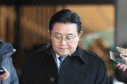 검찰, '롯데 뇌물·e스포츠협회 횡령' 전병헌 구속영장 청구