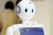 中 AI로봇 의사자격증 땄다