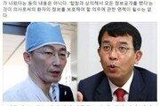 """박원석 전 의원 """"김종대 의원, 할만한 지적했다"""" 두둔"""
