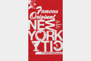 뉴욕 관광청, 역대 최대 규모 글로벌 관광캠페인