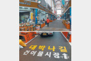 '건물생심' 자체브랜드 만들어 고급화… 1만원 이상은 무료배송