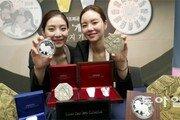 2018년 무술년 개의 해 '모견도' 기념메달 선보여