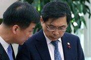 국회로 번진 檢특활비 논란… 곤혹스러운 박상기 법무