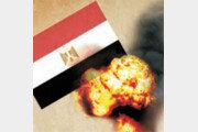 [횡설수설/정성희]이집트 테러와 수피즘