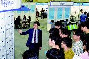 순천향대, 입학 전-졸업 후에도 학생 관리… 한국기술교육대, 10개월간 기업체 현장교육