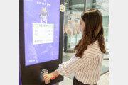 """美 최저임금 인상 실험… """"일자리 줄어"""" vs """"질 좋아진 것"""" 팽팽"""